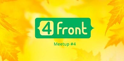 4front meetup for web developer #4