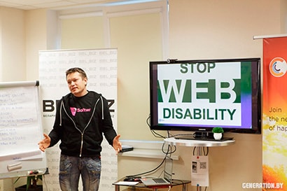 stop-web-disability